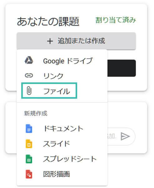 クラスルーム 活用 事例 グーグル Google Classroom(クラスルーム)の使い方