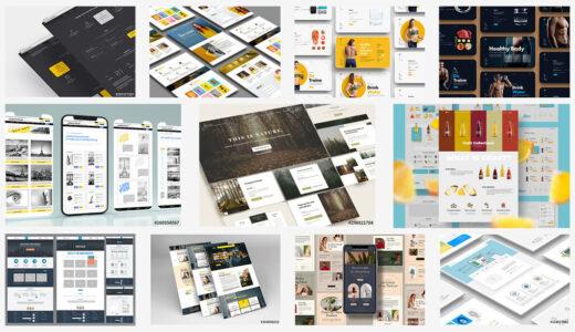 【商用可】Webサイトのデザインカンプ用テンプレート35選!サイトデザインを瞬殺【Photoshop・Illustrator】